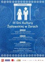 III Dni Kultury Żydowskiej w Żorach